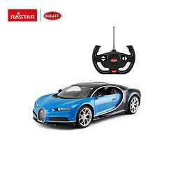 Радиоуправляемая Машинка Rastar Bugatti Chiron. Люкс качество. Подарок.