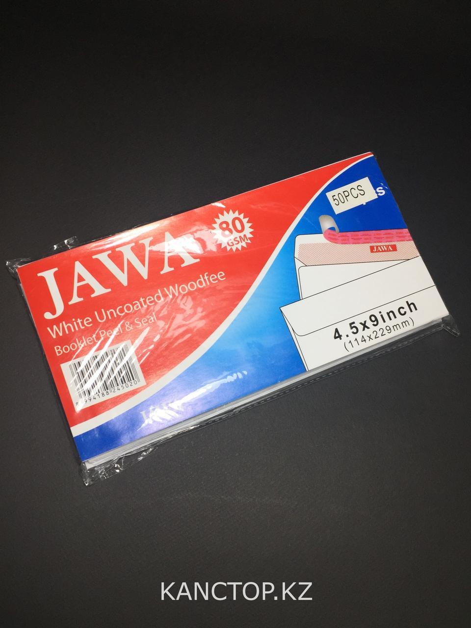 Конверт ЕВРО JAWA, белый.