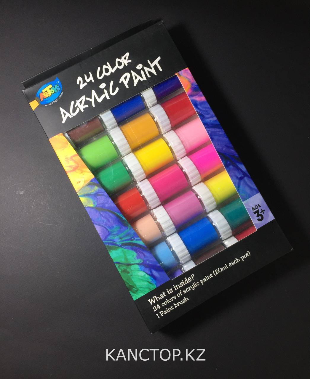 Краски акриловые Artoys 24 цвета