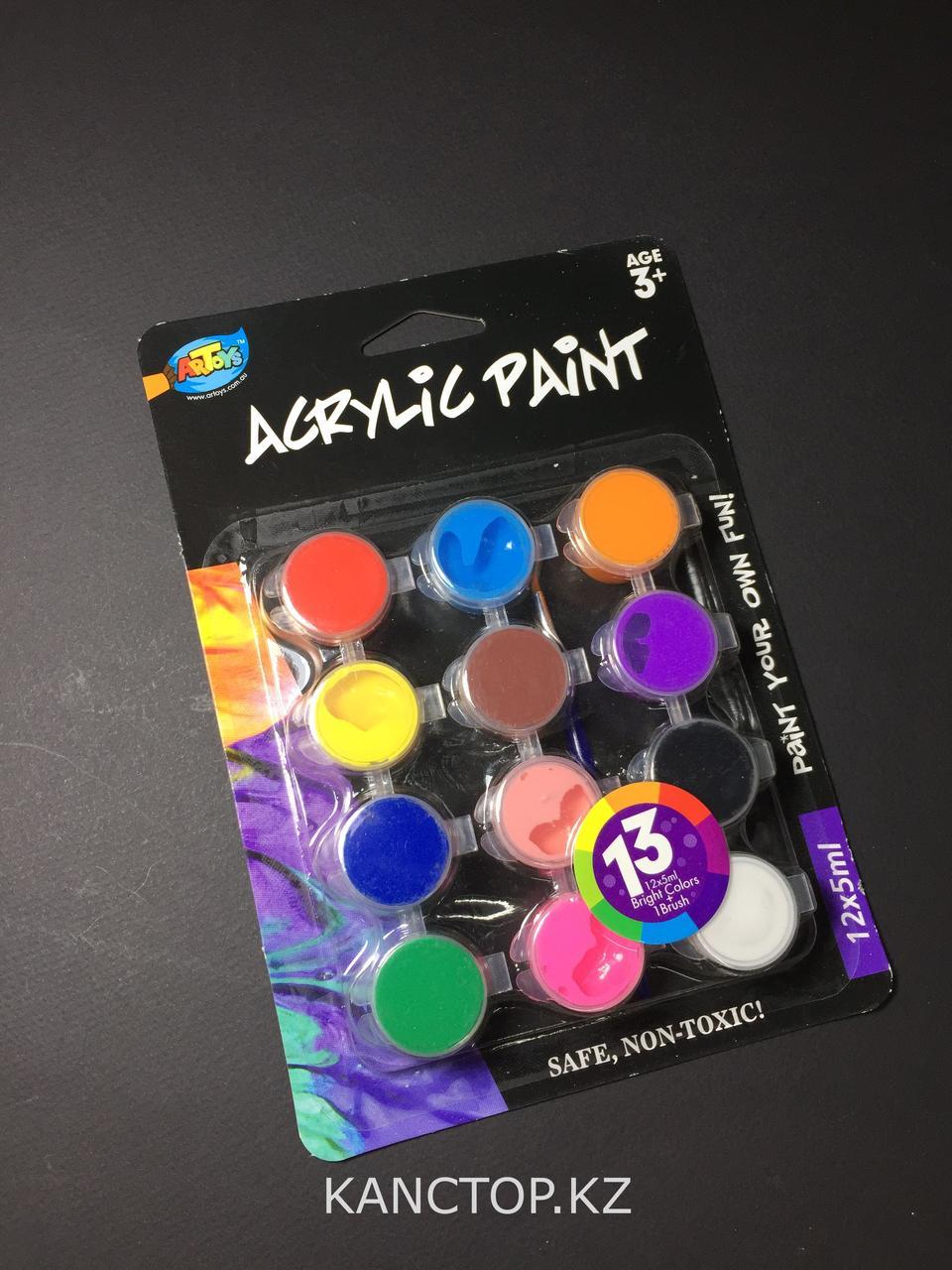 Краски акриловые Artoys