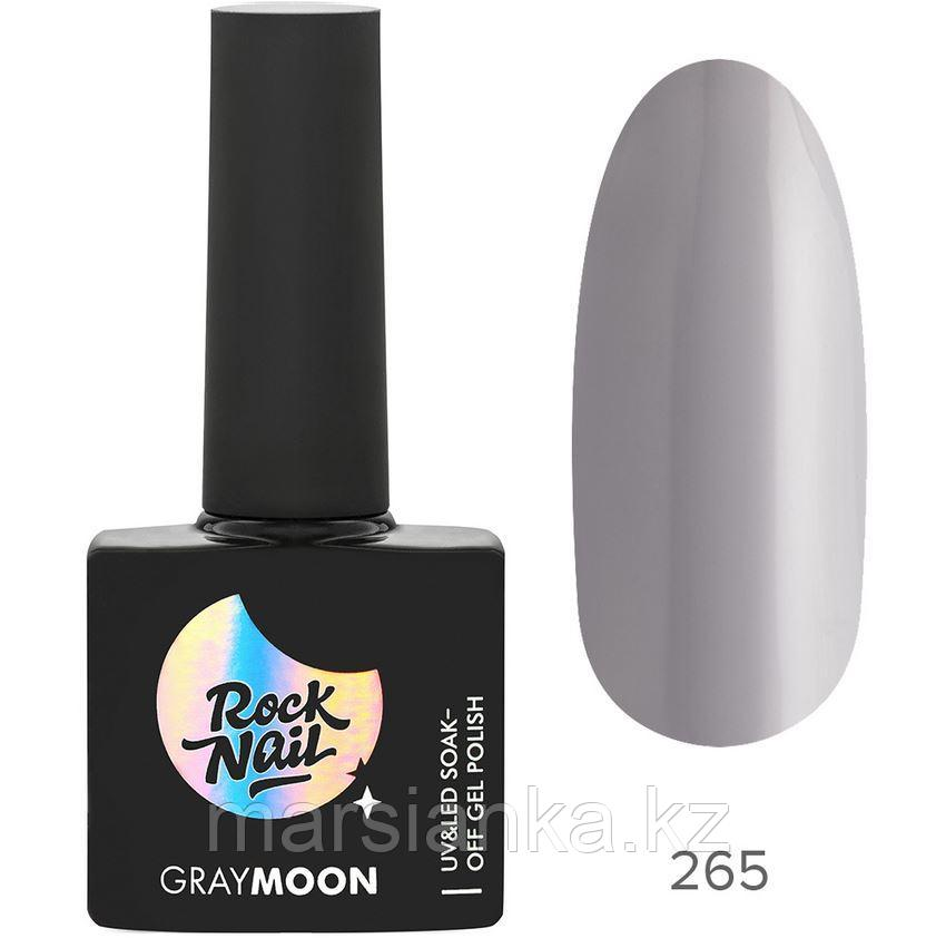 Гель-лак RockNail Gray Moon #265 Moon Stone, 10мл