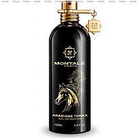 Montale Arabians Tonka парфюмированная вода объем 50 мл(ОРИГИНАЛ)