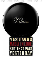 Kilian Yes I Was Madly In Love, But That Was Yesterday парфюмированная вода объем 100 мл(ОРИГИНАЛ)
