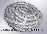 Металлорукав Р3-ЦА 20