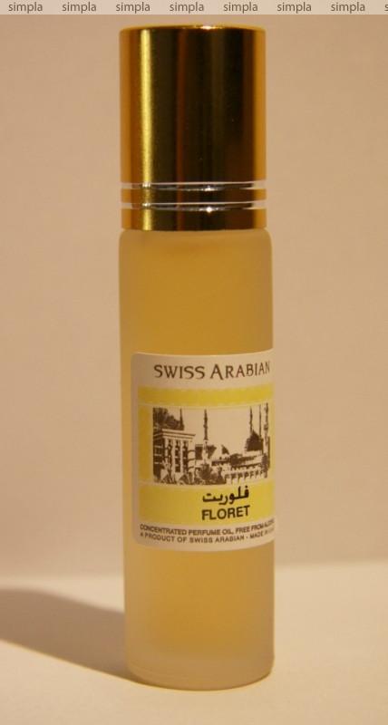 Swiss Arabian Floret духи  (ОРИГИНАЛ)