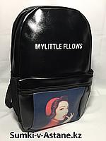 Молодежный рюкзак для девушек. Высота 40 см,длина 26 см,ширина 13 см., фото 1