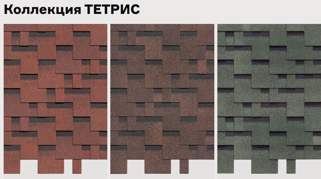 Черепица Standart Тетрис (Красный, коричневый, зеленый)