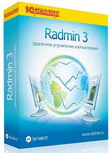 Radmin 3 (Радмин)