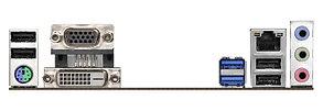 Материнская плата ASRock H310CM-DVS, фото 2