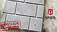 Термопанель облицовочная завода TEPLOSTIL. Фактура Гранд Цоколь с утеплителем 30 мм, фото 5