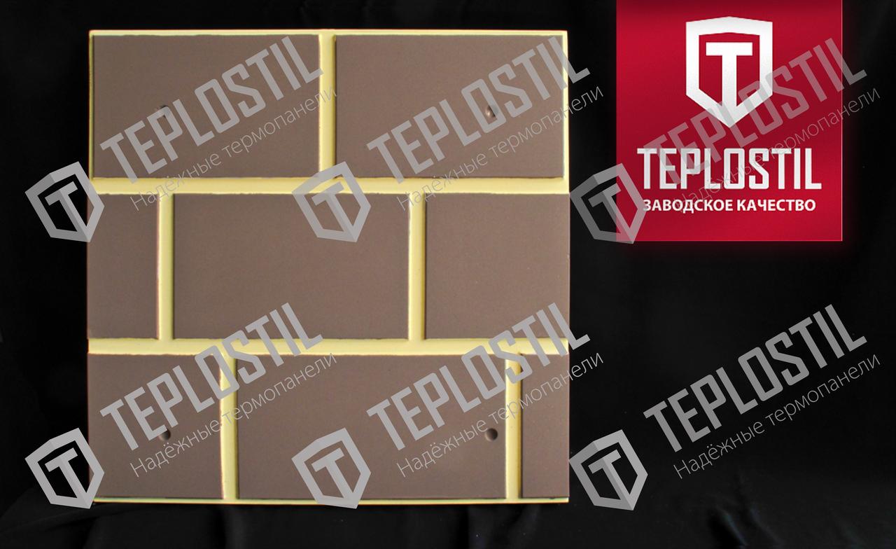 Термопанель облицовочная завода TEPLOSTIL. Фактура Гранд Цоколь с утеплителем 50 мм