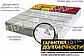 Термопанель облицовочная завода TEPLOSTIL. Фактура Дикий Камень с утеплителем 50 мм, фото 2