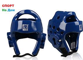 Шлем для тхэквондо и муто  MOOTO Размер M,L  (цвет синий)