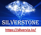 Silverstone - Изделия Медицинского Назначения