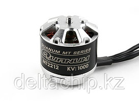 Quanum  MT Series 2212 1000KV