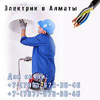 Установка, сборка и монтаж люстр в Алматы