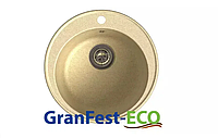 Кухонная мойка Quartz GF-Z08 GranFest
