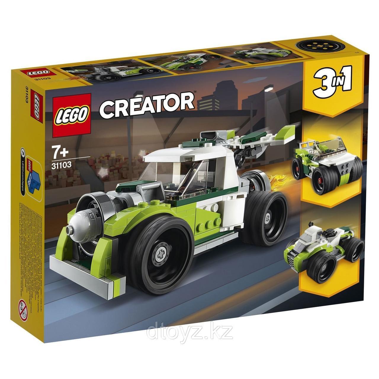 Lego Creator 31103 Грузовик-ракета