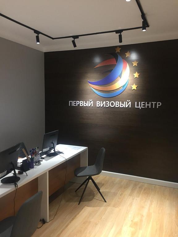 Трековые светильники в офисе