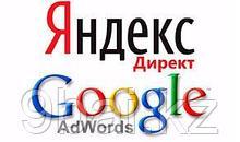 Google, Yandex