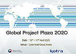 Global Project Plaza 2020