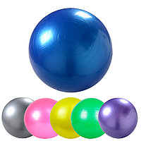 Гимнастический мяч  (Фитбол) 55 гладкий, фото 1