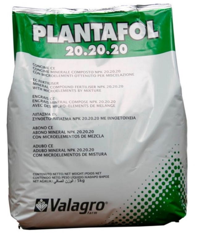 Плантафол 20-20-20