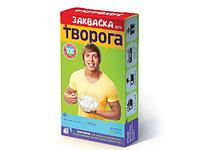 """Закваска """"Эвиталия"""" для творога (5 пакетов)"""