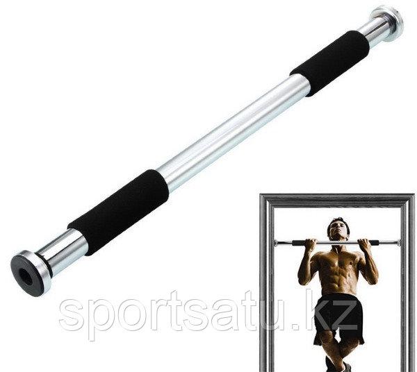 Турник распорный 80-130см 100 кг