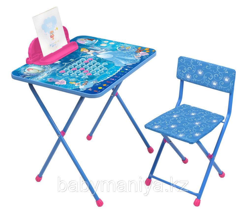 Комплект детской мебели Disney с Золушкой (арт. Д2ЗЛ)