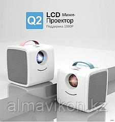 Touyinger Q2 Мини проектор 700 люмен подарок для детей Портативный светодиодный проектор
