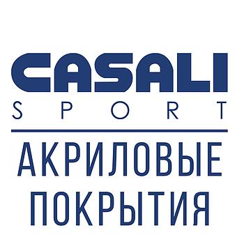 Акриловые покрытия Casali