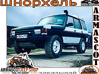 Шноркель Land Rover Discovery-1 (дизель TDI turbo intercooled 4 cyl - With ABS 2.5L) S350A