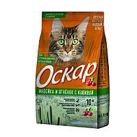 Сбалансированный корм «Оскар» Индейка и ягнёнок с клюквой 10 кг для стерилизованных кошек и котов
