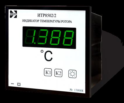 Индикатор температуры ротора ИТР8502