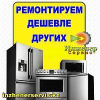Замена люка в сборе (без разбора) стиральной машины Electrolux/Електролукс