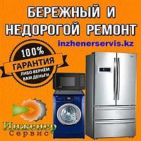Замена ТЭНа (нагревательный элемент) стиральной машины Vestel/Вестел