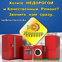Замена сливного насоса (помпы) стиральной машины Panasonic/Панасоник