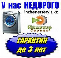 Замена УБЛ (устройство блокировки люка) стиральной машины Bosch/Бош