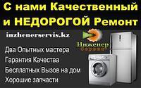 Извлечение посторонних предметов (без разборки бака) стиральной машины Vestel/Вестел
