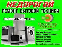 Замена аквастопа стиральной машины Whirlpool/Вирпул