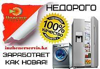 Замена электродвигателя стиральной машины Daewoo Electronics/Даевоо Електроникс
