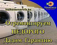 Установка противовеса (верхнего) стиральной машины