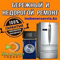 Мастер по ремонту стиральных машин Whirlpool/Вирпул