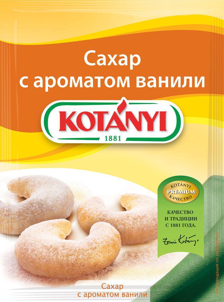 Сахар с ароматом ванили KOTANYI, пакет 50 г