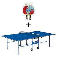 Теннисный стол START LINE OLYMPIC с сеткой с комплектом