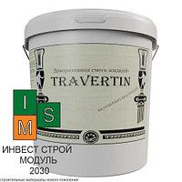 Жидкий камень Травертин - декоративная штукатурка