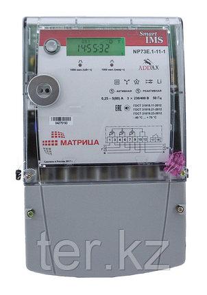 Трехфазный счетчик Матрица - NP73E.1-11-1, фото 2