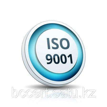 Сертификация ИСО 9001
