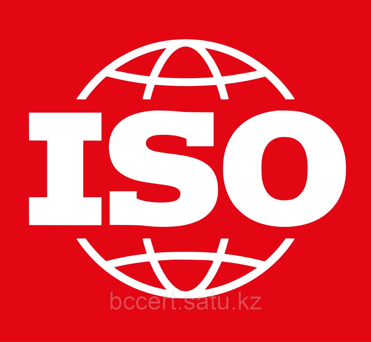 Сертификаты ИСО 9001, ИСО 14001, г. Павлодар